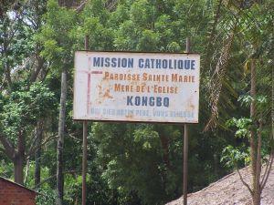 Kongbo pancerte église